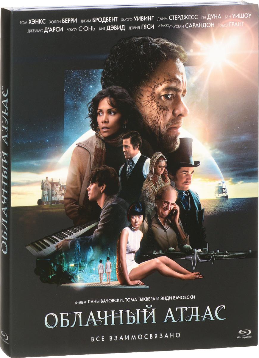 Облачный атлас (Blu-ray) 2012