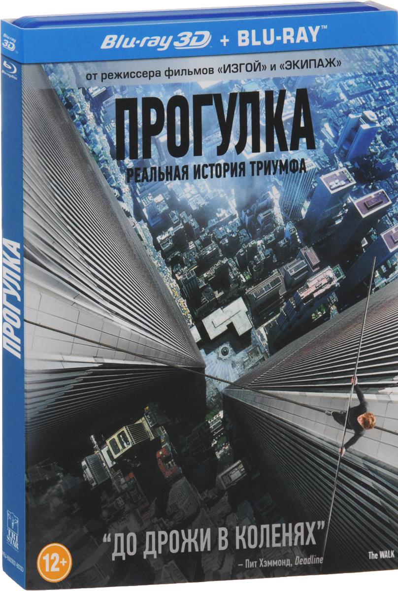Джозеф Гордон-Левитт (