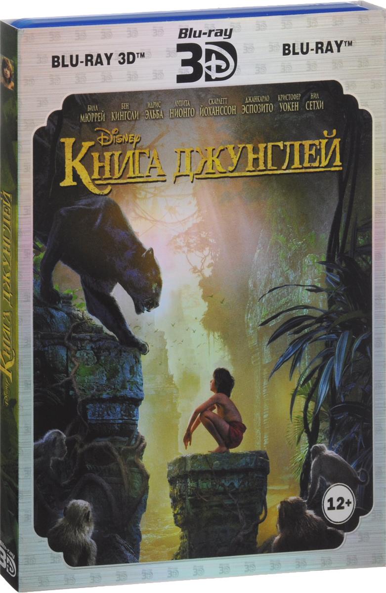 Книга джунглей 3D (Blu-Ray)Непримиримая борьба с опасным и внушающим страх тигром Шерханом вынуждает Маугли покинуть волчью стаю и отправиться в захватывающее путешествие. На пути мальчика ждут удивительные открытия и запоминающиеся встречи с пантерой Багирой, медведем Балу, питоном Каа и другими обитателями дремучих джунглей.