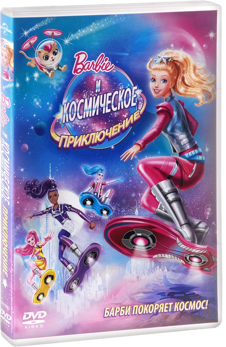 Barbie и Космическое приключение 2016 DVD