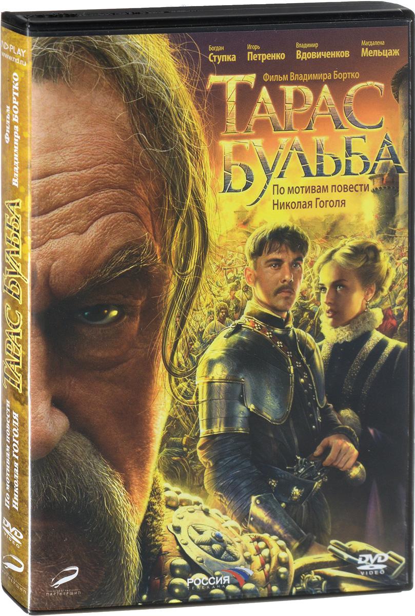 Богдан Ступка (