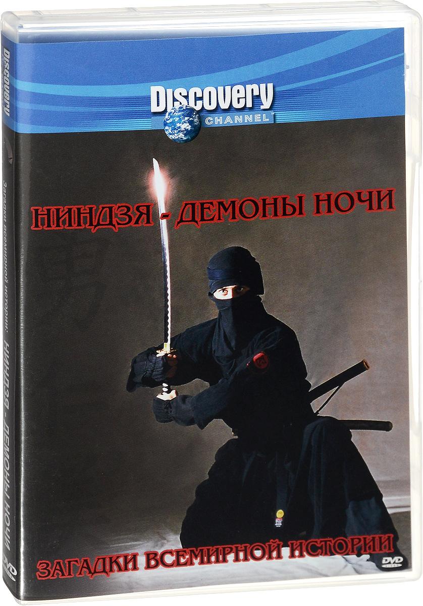 Discovery: Ниндзя - демоны ночи 2016 DVD
