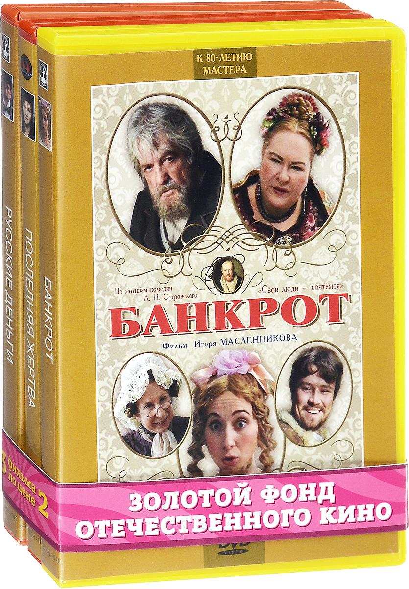 Юрий Гальцев (