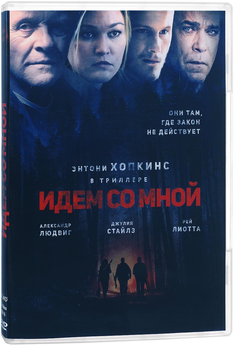 Александр Людвиг (