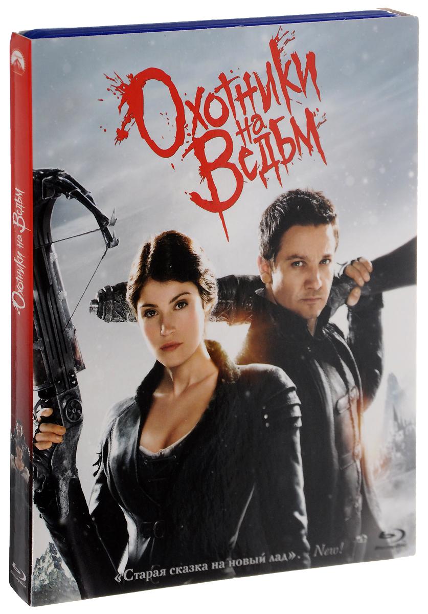 Охотники на ведьм (Blu-ray) 2013