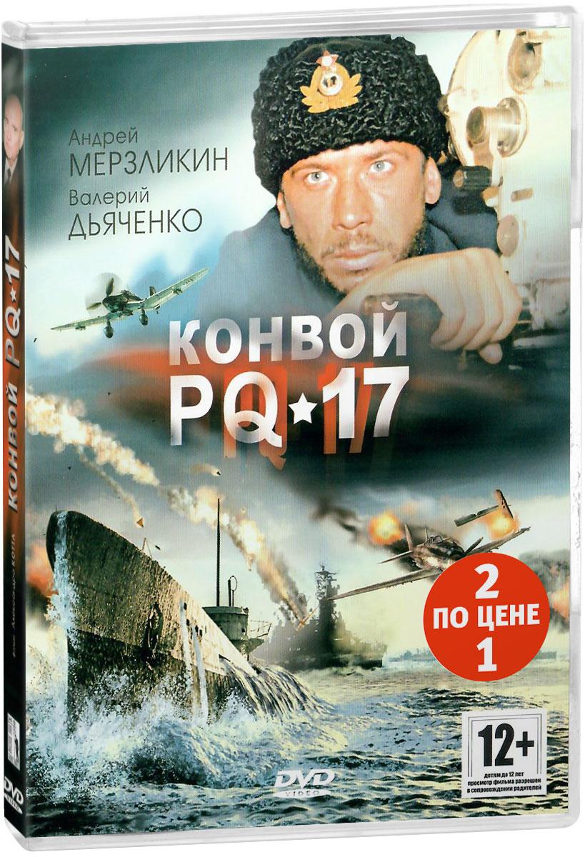 Андрей Мерзликин (