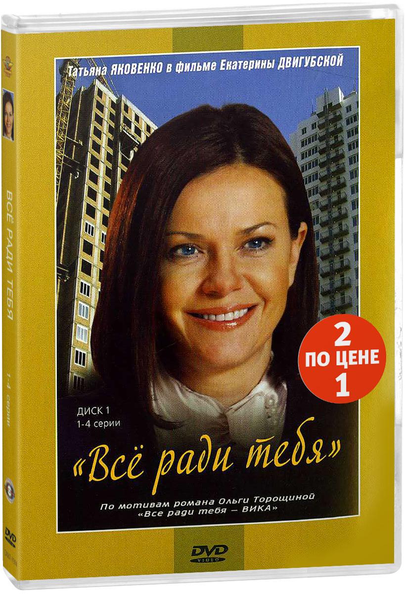 Татьяна Яковенко (
