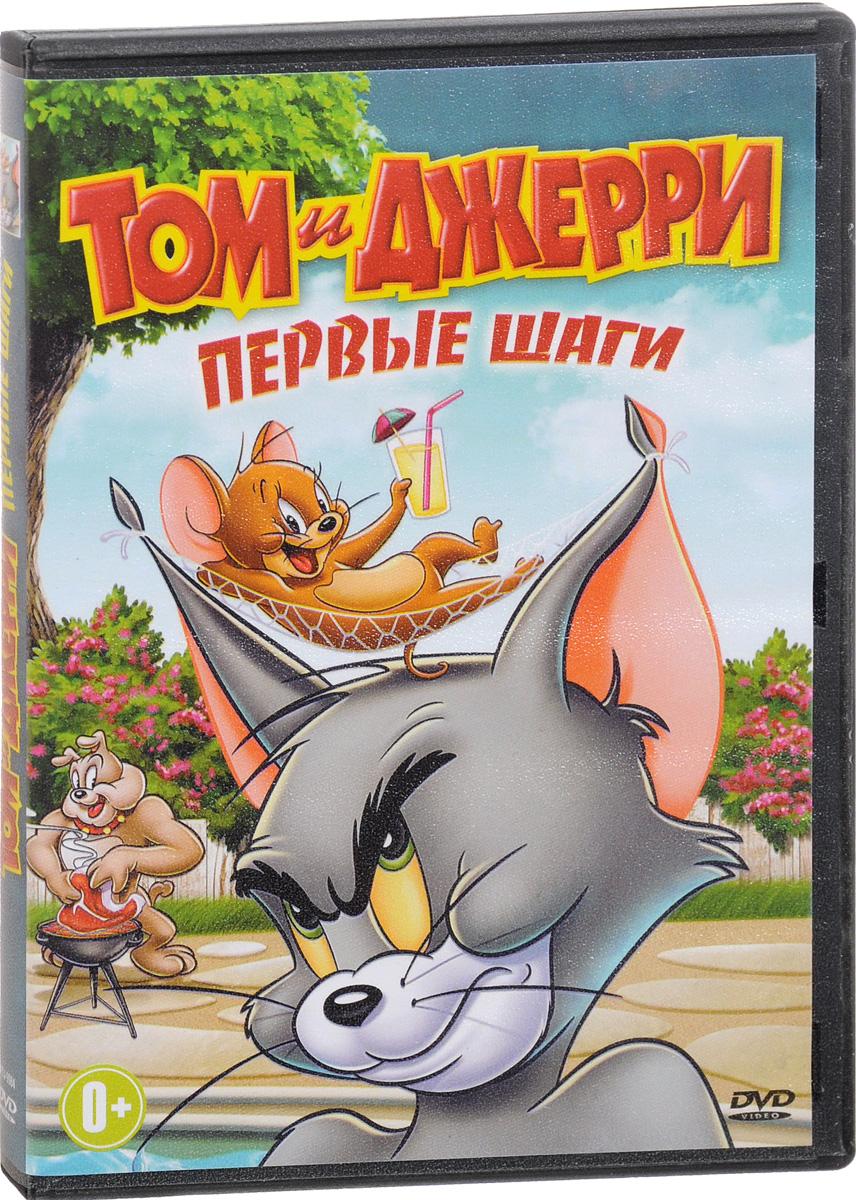 Том и Джерри: Первые шаги 2013