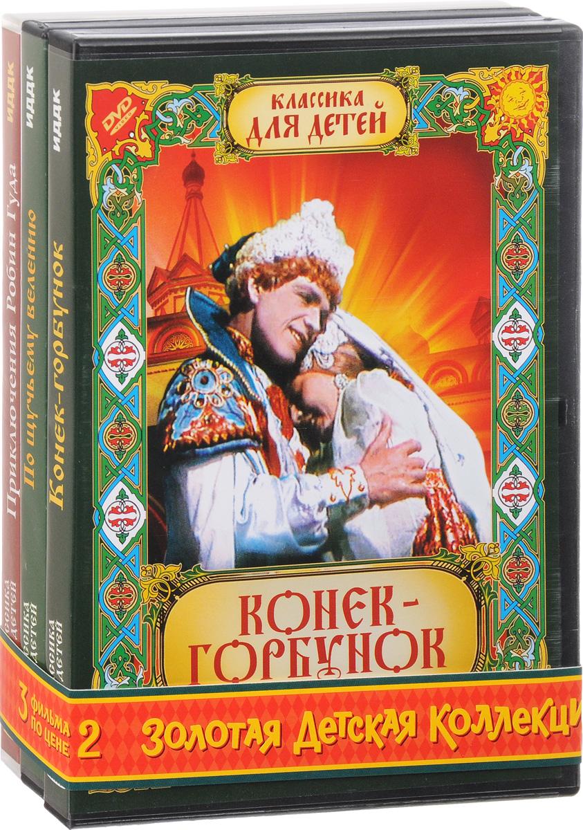Экранизация русских народных сказок