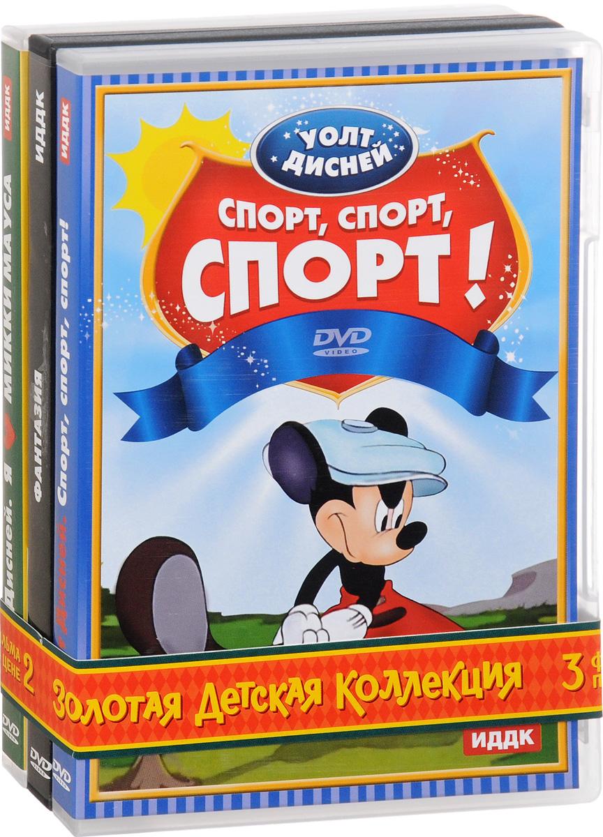 3=2 Золотая детская коллекция: Walt Disney. Микки Маус (сб. м-ф): Я люблю Микки Мауса / Спорт, спорт, спорт / Фантазия (3 DVD) 2012