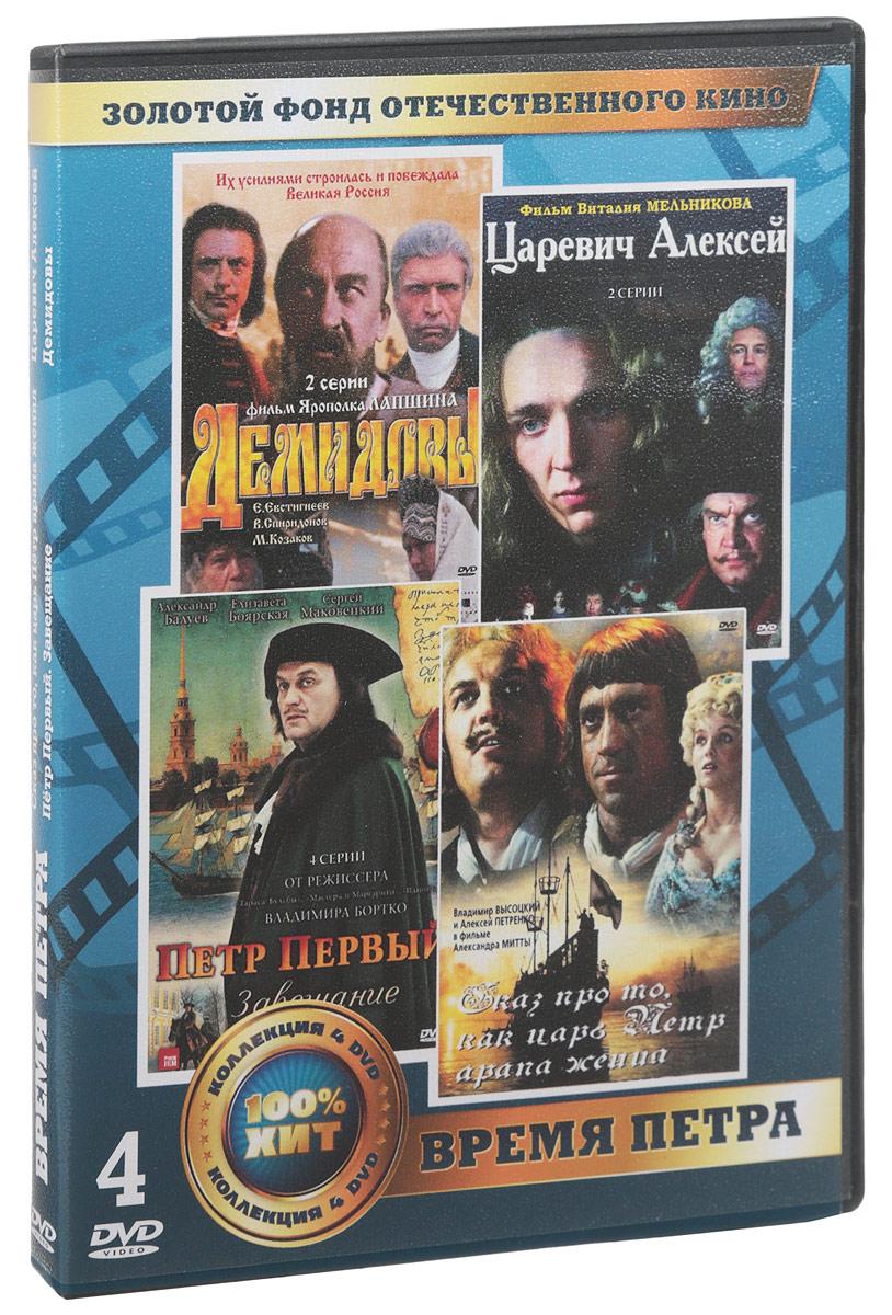 Время Петра (4 DVD)