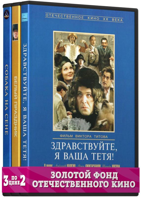Маргарита Терехова (
