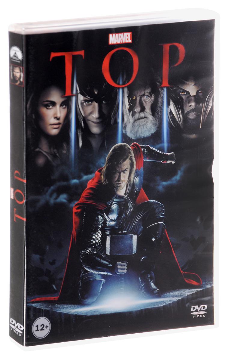Тор 2014 DVD