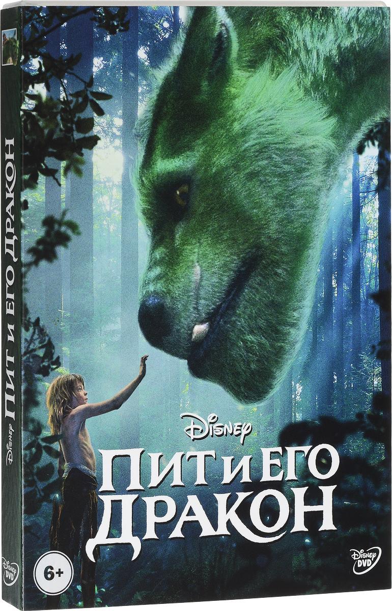 В течение многих лет Мистер Мишам забавлял местных детишек сказочными историями о свирепом драконе, обитающим на севере, глубоко в лесах. Для его дочери Грейс все эти истории казались ничем иным как выдумкой, ровно до тех пор, пока она не встретила в лесу маленького мальчика по имени Пит. Пит уже долгое время живет в диком лесу, у него нет ни дома, ни семьи, зато есть замечательный друг - огромный зеленый дракон Эллиот. Грейс решает разгадать историю юного Пита, узнать всю правду о его семье и загадочном драконе, о котором ходит так много слухов и легенд. Новое приключение Disney на основе одной из самых захватывающих и добрых историй про настоящую дружбу мальчика и его верного дракона.