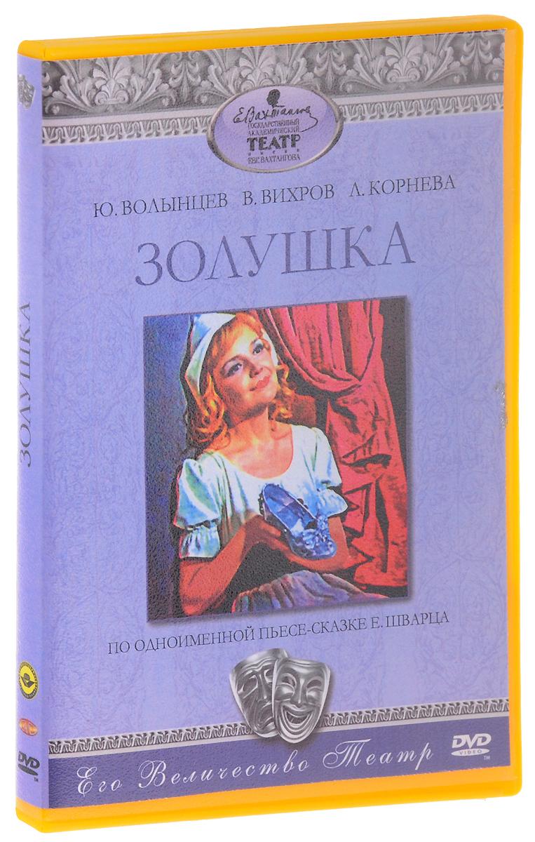 Юрий Волынцев (