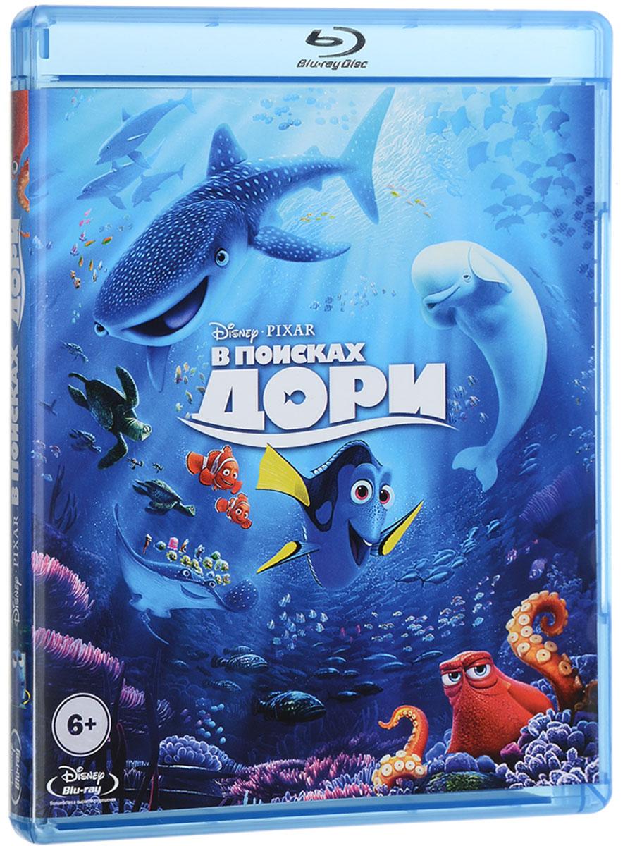 В поисках Дори (2 Blu-ray) 2 1 blu ray