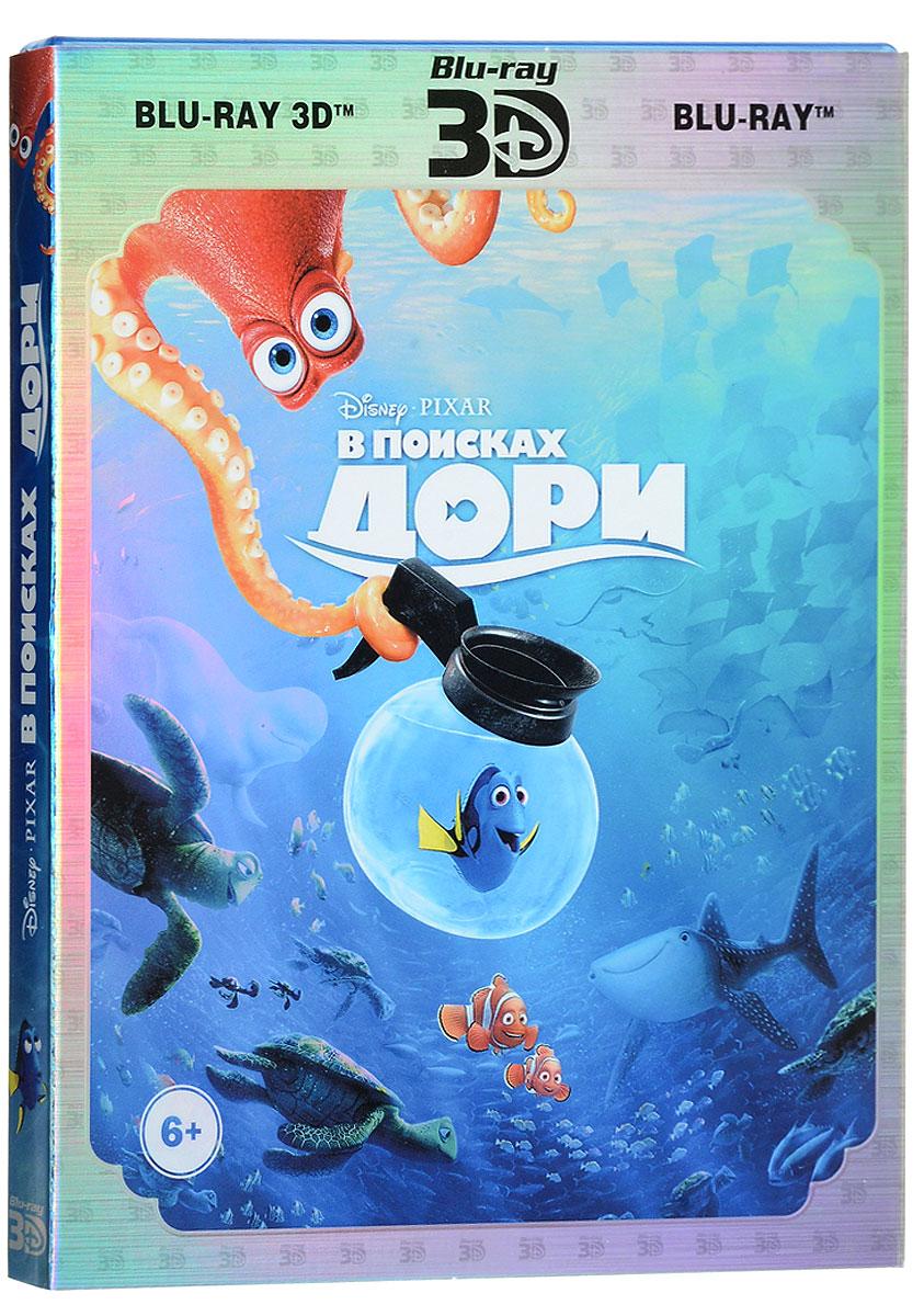 В поисках Дори 3D и 2D (2 Blu-ray) 2 1 blu ray