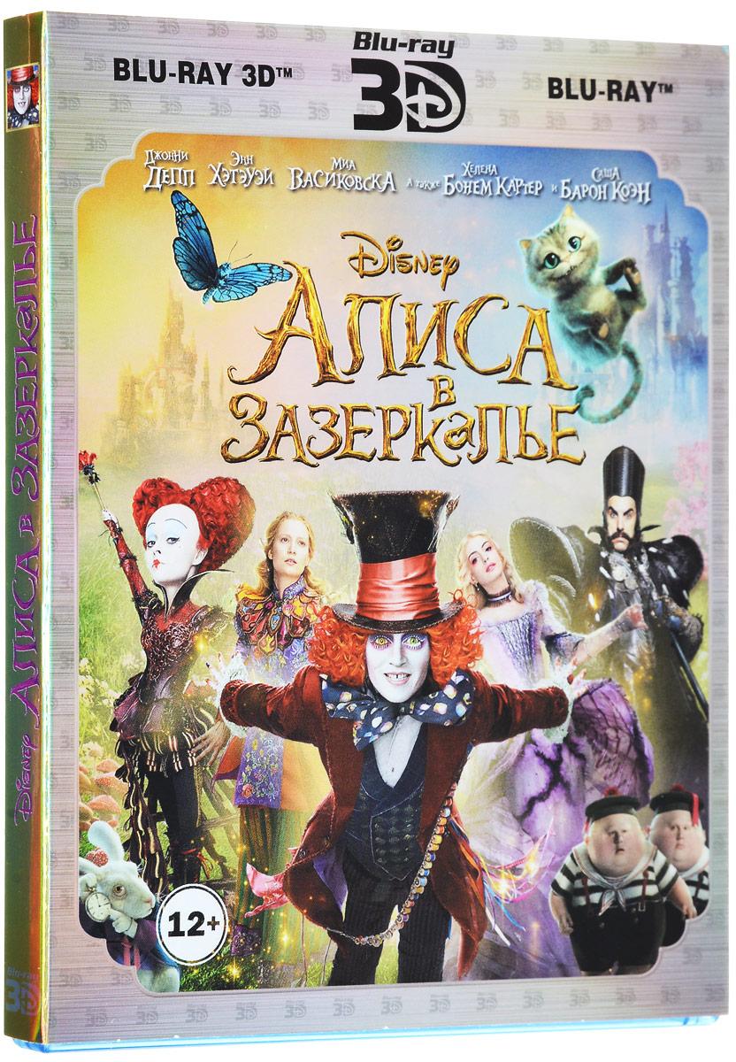 Алиса в Зазеркалье 3D и 2D (2 Blu-ray)