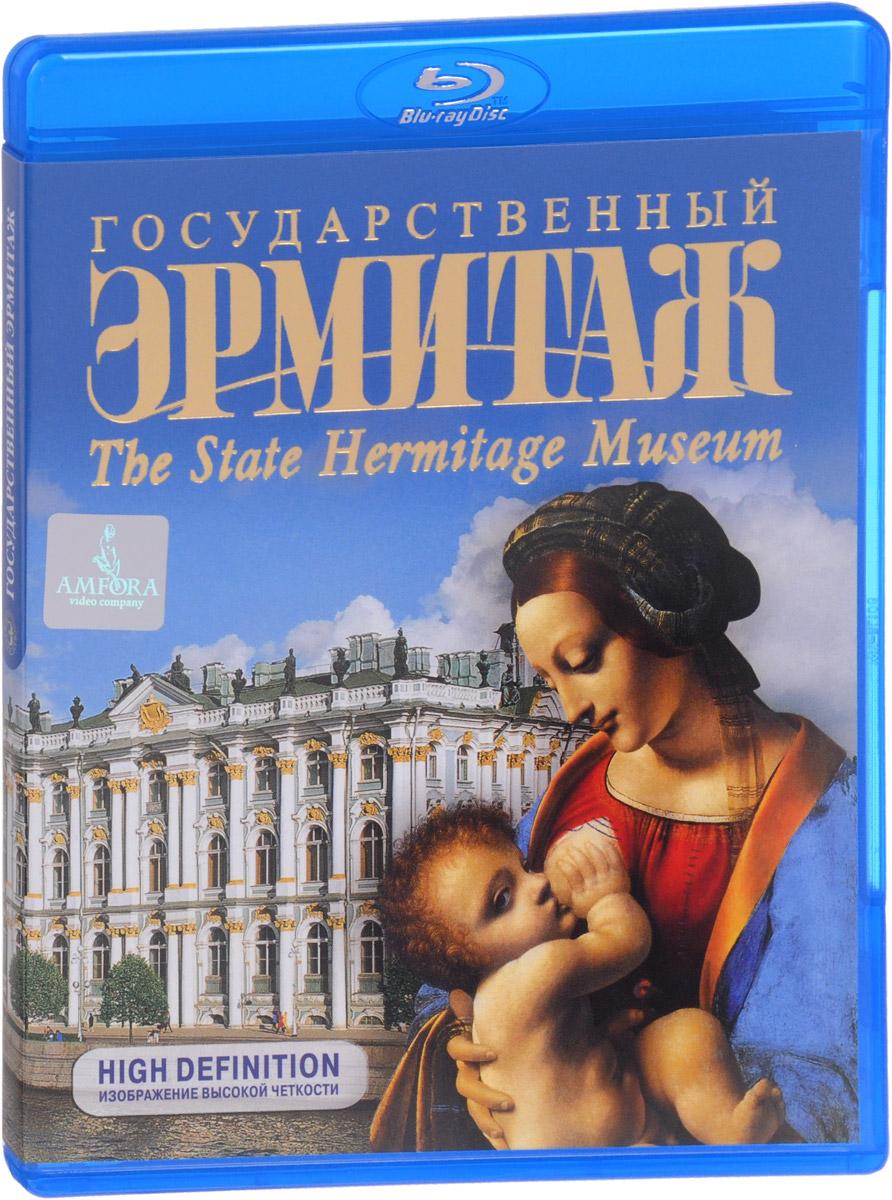 Государственный Эрмитаж / The State Hermitage Museum (Blu-ray)