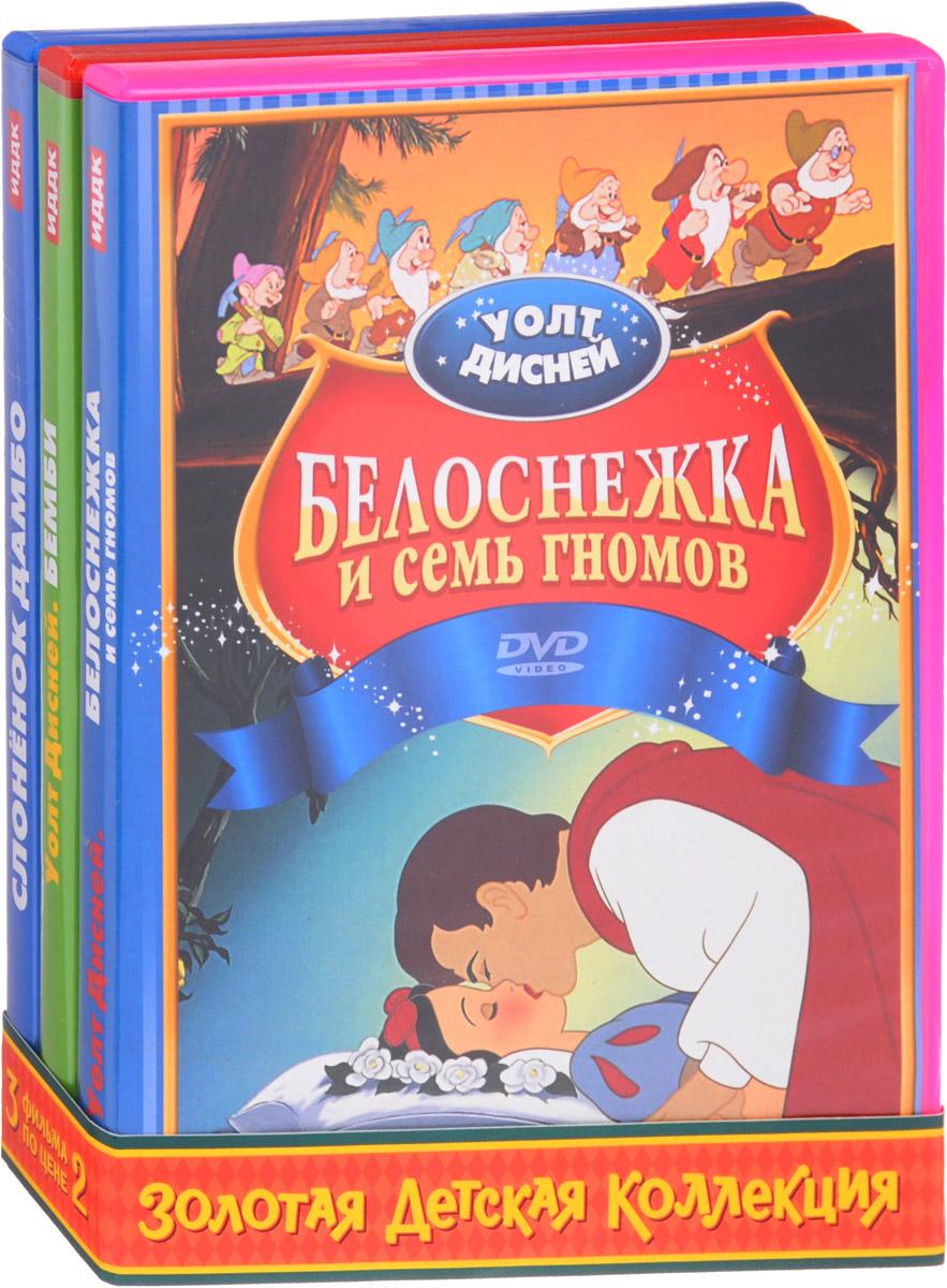 3=2 Золотая детская коллекция. Уолт Дисней: Белоснежка и семь гномов / Бэмби / Слоненок Дамбо (3 DVD)