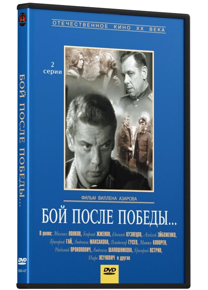 Михаил Волков (