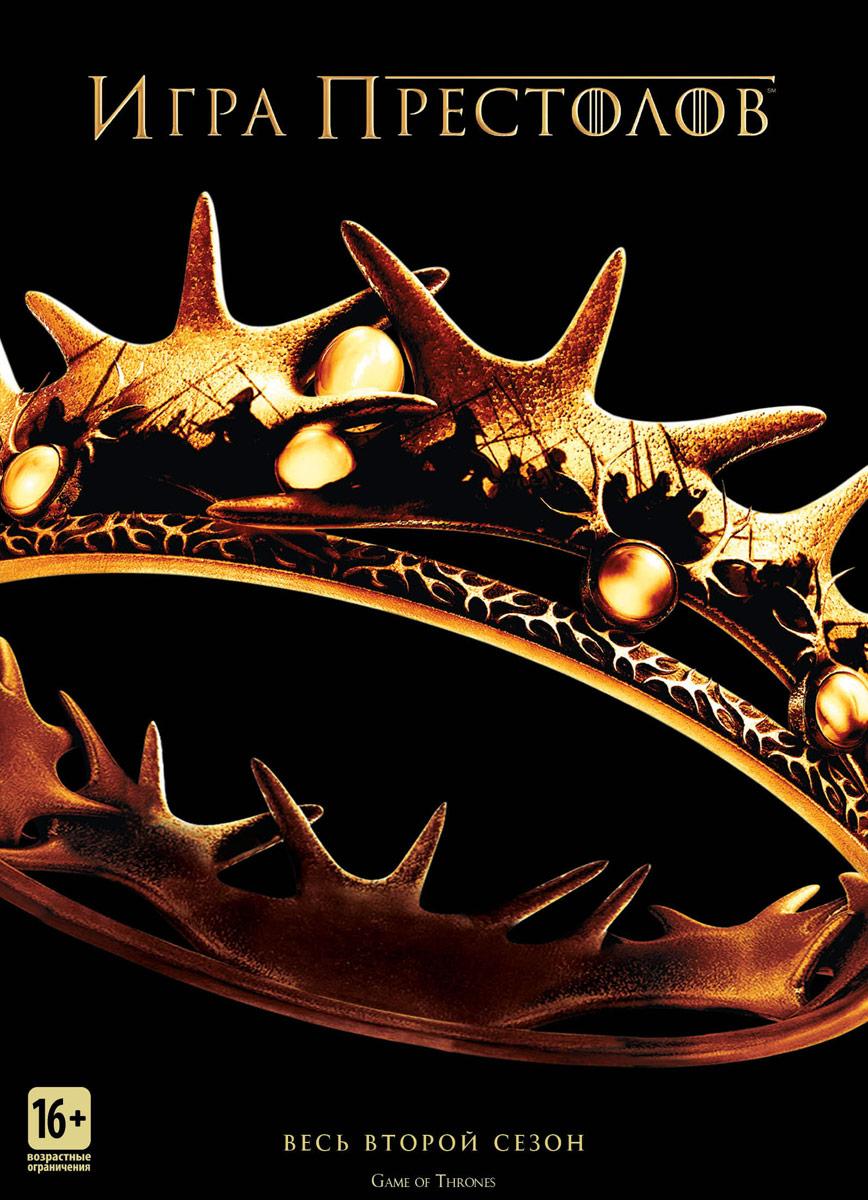Второй сезон легендарного телевизионного эпоса Игра престолов от HBO®. Пока короли Вестероса продолжают яростную борьбу за Железный Трон, неумолимо приближается холодная зима. Молодой и жестокий Принц Джоффри при помощи матери, вероломной Серсеи, и дяди Тириона захватывает престол в Королевской Гавани. Но семейству Ланнистеров будет непросто удержать власть. Два брата Баратеоны готовы примерить на себя корону, а Робб Старк добивается независимости Севера. Тем временем на севере от Стены, у одичалых появляется новый лидер, угрожающий Джону Сноу и Ночному дозору, а Дейенерис Таргариен, обретя трех новорожденных драконов, вознамерилась восстановить свои иссякшие силы на Востоке. Вас ждет незабываемое приключение, полное новых интриг и предательств, раздоров и альянсов. Созданная по мотивам легендарного бестселлера Джорджа Р.Р.Мартина Песнь Льда и Огня, Игра престолов – это история о двуличии и предательстве, благородстве и чести, завоеваниях и триумфах.