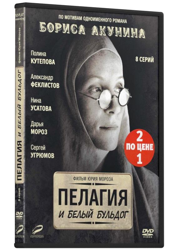 Полина Кутепова (