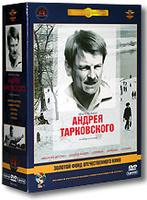 Фильмы Андрея Тарковского (5 DVD)