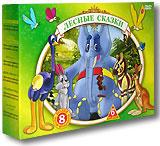 Лесные сказки. Сборник мультфильмов (6 DVD)