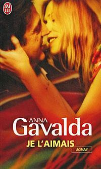 Anna Gavalda Je l'aimais lancome la vie est belle intense парфюмерная вода женская 75 мл
