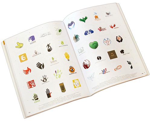 Кэтрин Фишел, Билл Гарднер. Logolounge5. 2000 работ, созданных ведущими дизайнерами мира
