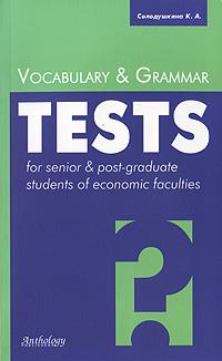 Vocabulary & Grammar Tests / Лексические и грамматические тесты