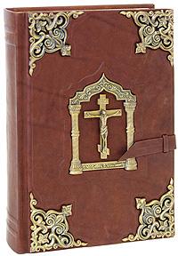 Библия (эксклюзивное подарочное издание) полноценная жизнь библия с комментариями подарочное издание