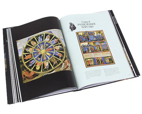 Джанни Гуадалупи. Библия в искусстве. Священные места и сюжеты из Ветхого и Нового Заветов