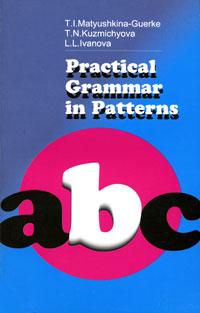 Practiсal Grammar in Patterns / Лабораторные работы по практической грамматике к учебнику английского языка для 1 курса филологических факультетов