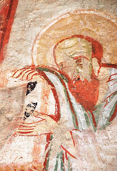 Святитель Григорий Богослов. De Vita Sua