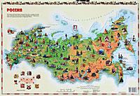 Карта Лица России