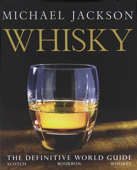 Michael Jackson Encyclopedia of Whisky полотенце денастия полотенце денастия 50х90 см хлопок