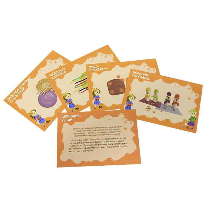 Цвет, форма, размер (набор из 20 карточек)