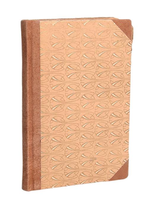 Риторическая рука. Редкость! Литографированное малотиражное издание Общества любителей древной письменности. Экземпляр № 10. 1878 год