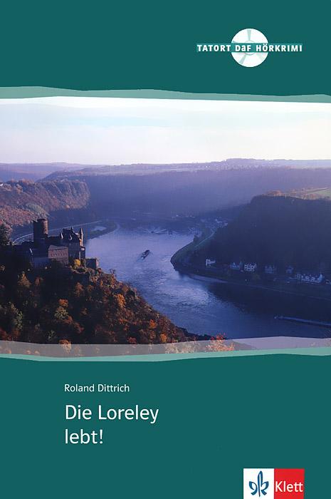 Die Loreley lebt! (+ CD) giada de laurentiis recipe for adventure 1 4 box set