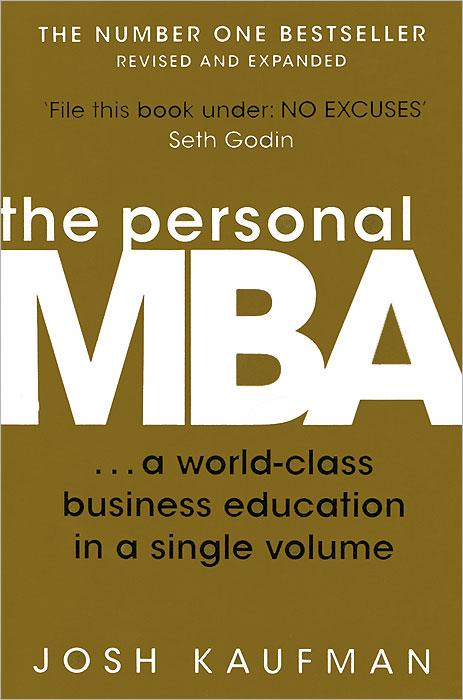 Книга The Personal MBA. Josh Kaufman