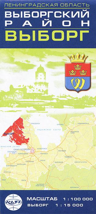 Ленинградская область. Выборгский район. Выборг. Карта выборг бытовку б у