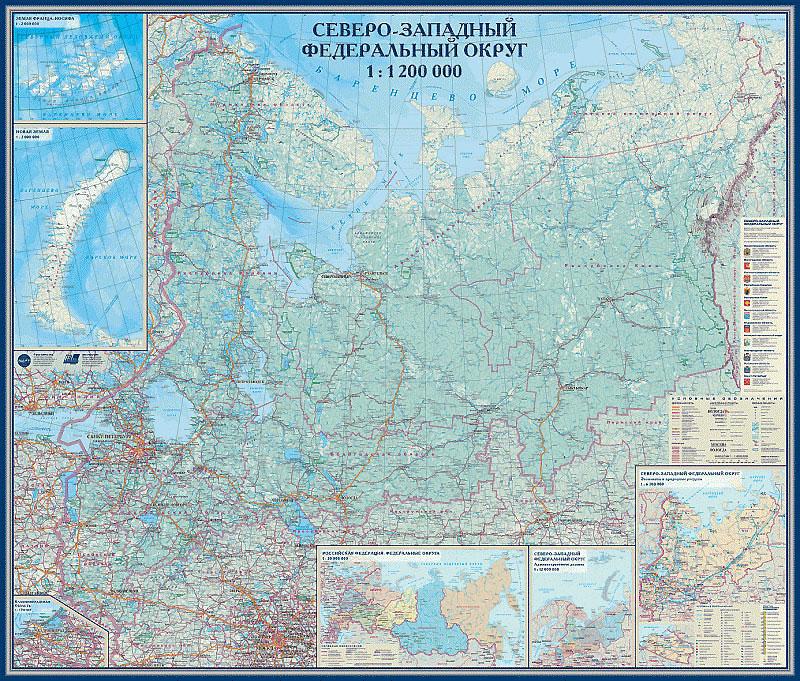 Северо-Западный Федеральный округ. Настенная карта