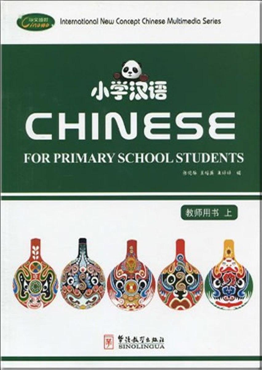 Xiaomei Zhang;Peiying Wang;Tingting Zhu Chinese for Primary School Students - Teachers' Book I yajun zhang a kaleidoscope of chinese culture