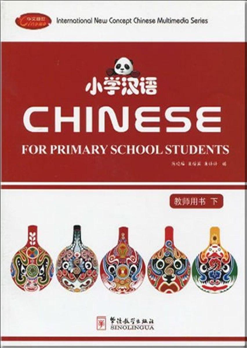Xiaomei Zhang;Peiying Wang;Tingting Zhu Chinese for Primary School Students - Teachers' Book II yajun zhang a kaleidoscope of chinese culture