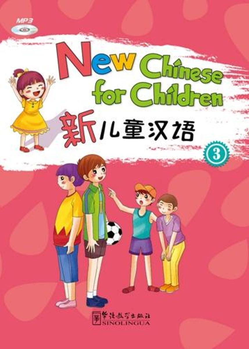 Xun Liu;Yajun Zhang;Yongshou Ding New Chinese for Children 3(with MP3) yajun zhang a kaleidoscope of chinese culture