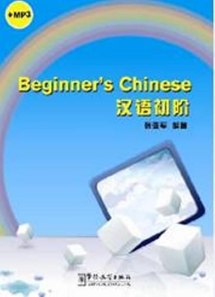 Yajun Zhang Beginner's Chinese(with MP3) yajun zhang a kaleidoscope of chinese culture