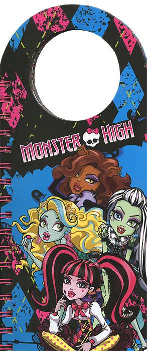 Школа монстров школа монстров лагуна блю развивающая книжка с наклейками