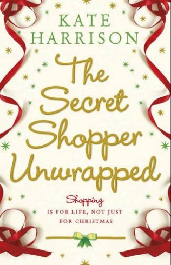 The Secret Shopper Unwrapped сковорода jarko forever с антипригарным покрытием со съемной ручкой диаметр 26 см
